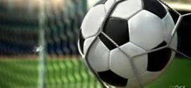 Ясна е програмата за I кръг във Втора лига