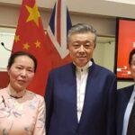 Пещерка беше на прием при Китайския посланик в Лондон