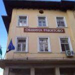Състезателни игри в парка за малките жители на Ракитово