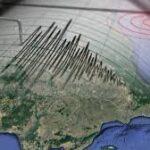 Земетресение е регистрирано тази нощ на територията на област Пазарджик