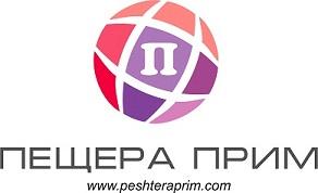 Peshteraprim.com – Новини