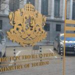 """Общините Батак и Велинград се присъединяват към инициативата на Министерството на туризма """"Денят за вас"""""""