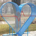 """Метално сърце събира """"Капачки за бъдеще"""" в Ракитово"""