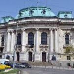 Софийският университет ще приема студенти по право и журналистика без изпит