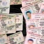 Срокът за издаване на личните документи се удължава с 6 месеца, но те ще важат само у нас