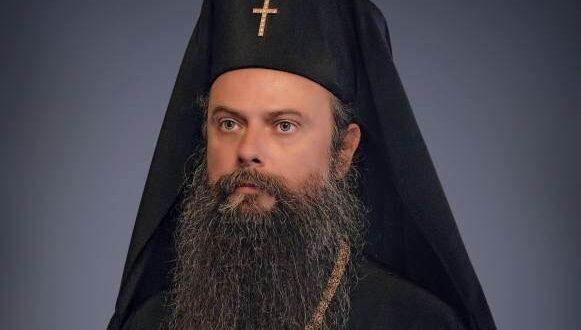 Митрополит Николай ще бъде в Пещера за Димитровден