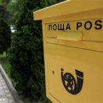"""""""Български пощи"""" спират да приемат пратки за целия свят"""