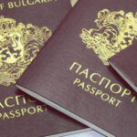 Валидността на изтекли лични карти, паспорти и книжки се удължава