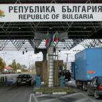 Българите могат да влизат денонощно в Гърция