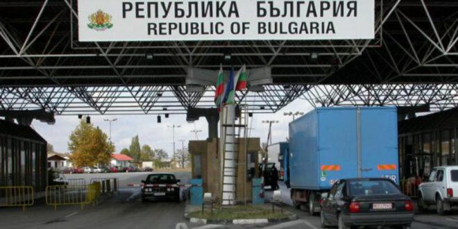 Къде в Европа и при какви условия могат да пътуват българите