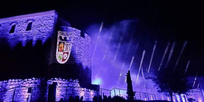 """Крепостта """"Перистера"""" участва в гласуването за """"Чудесата на десетилетието"""""""