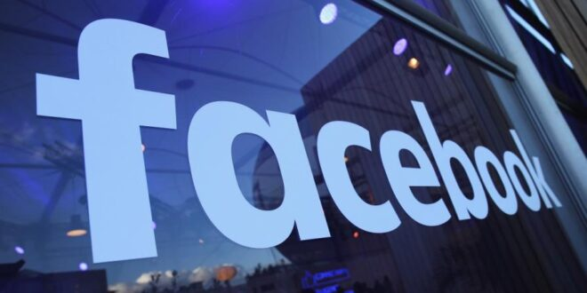 Facebook скоро ще пусне собствен тъмен режим
