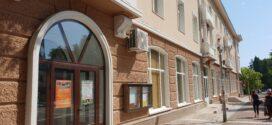 Община Пещера публикува шест нови електронни услуги