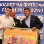 """Обявиха номинациите за """"Футболист на футболистите"""""""