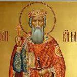 Православната църква празнува паметта на св. княз Владимир