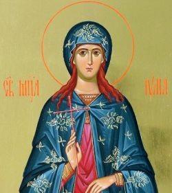 Православната църква почита света Юлия