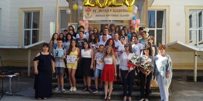 "В ОУ "" П. Р. Славейков"" изпратиха седмокласниците"