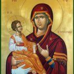 Голяма Богородица почитат християните днес