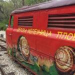 Скоро отново ще се возим на емблематичната Детска железница в Пловдив