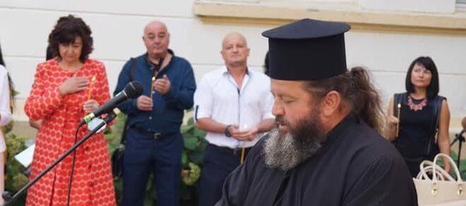 """С празничен водосвет беше открита новата учебна година в ОУ """"Петко Р. Славейков"""""""