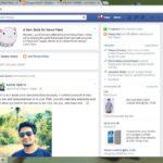 Как да си върнем стария Facebook?
