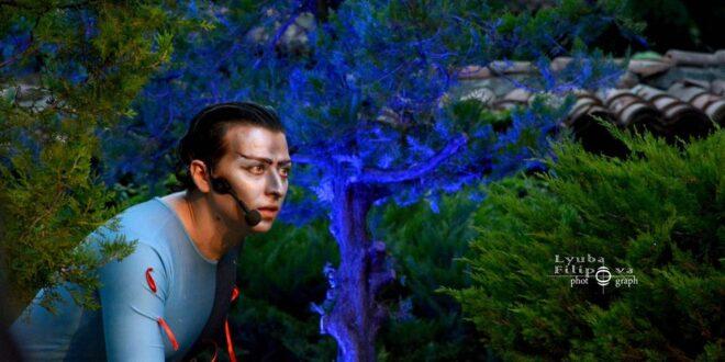 """На 18.09.2020г. в Пещера ще гледаме ,,Сън в лятна нощ"""""""