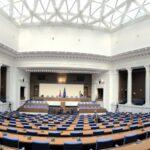 Депутатите от 45-ото НС се заклеха