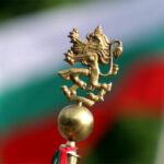 112 години от обявяването на Независимостта на България