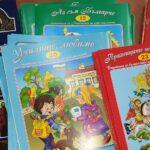 Малчуганите от Пещера ще получат книжки по повод 1 ноември-Ден на народните будители