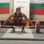 Втори медал за България от онлайн турнира по щанги за Световната купа в Перу