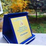 Виктория Симонова отново с престижно отличие в национален конкурс за литература