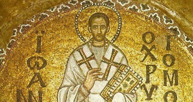 Православната църква почита днес паметта на св. Йоан Златоуст