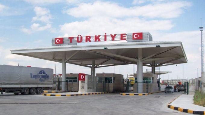 granica Turcya