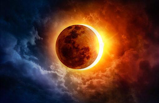 Днес е най-голямото слънчево затъмнение от 150 години