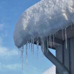 Във вторник : Опасен студ, температурите до -12 градуса