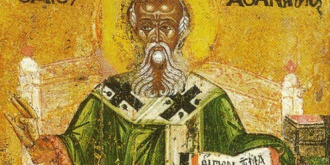 Празнуваме Атанасовден!