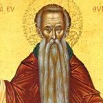 20 януари е посветен на паметта на Преподобни Евтимий Велики