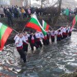 Младежите в Костандово и Дорково играха хоро в река Мътница