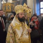 епископ Висарион