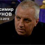 В Пещера ще открият паметна плоча на Красимир Узунов