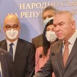 """Воля"" и НФСБ заедно на парламентарните избори"
