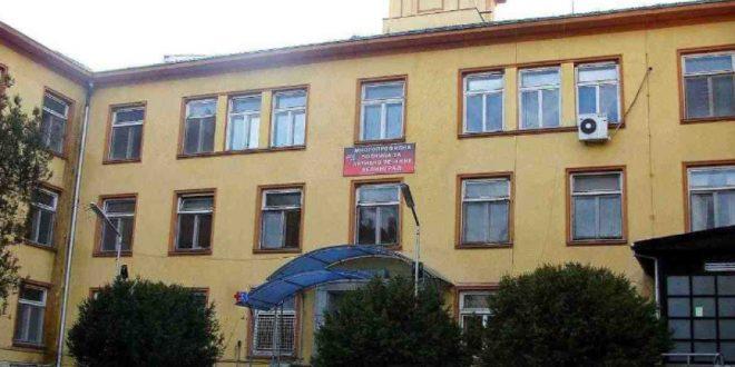 Отстраниха от длъжност директора на МБАЛ-Велинград