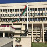 МВнР публикува адресите на избирателните секции в чужбина