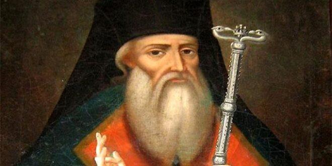 Църквата почита паметта на св. Софроний Врачански