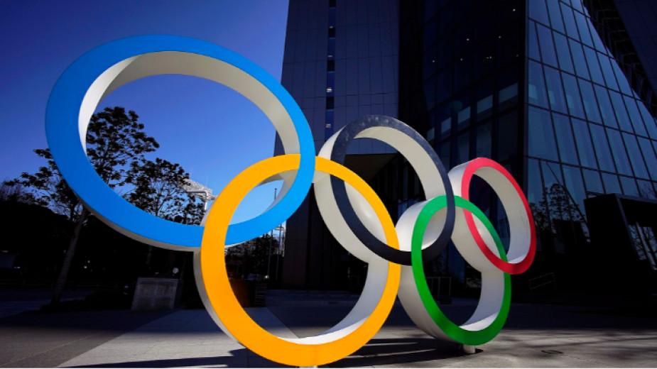 olimpiada yaponya