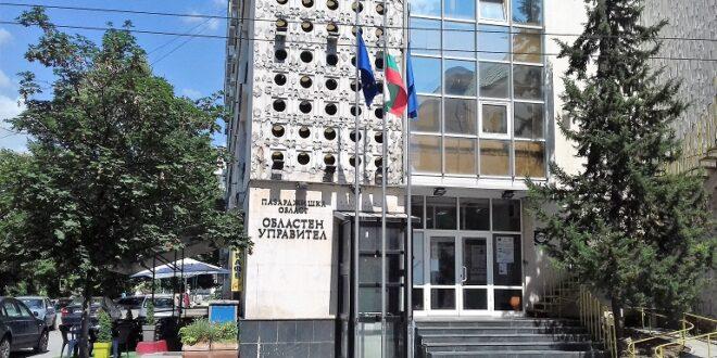Областният управител насрочи консултации за състава на РИК Пазарджик