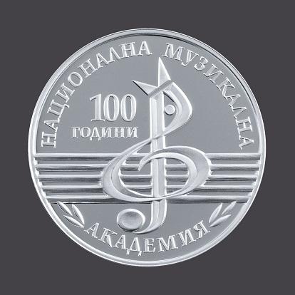 bnb-nova-moneta.jpg