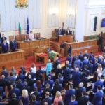 Откриха 46-ото Народно събрание