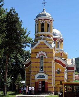 Църквата в Дорково има храмов празник