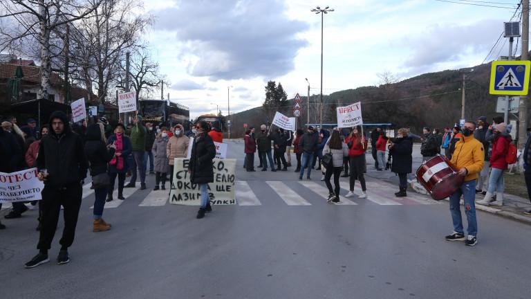 protest-velingrad-pazardzhik.jpg